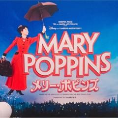 ▷世界中から愛される【メリー・ポピンズ 】にあなたも魔法をかけてもえる!!!