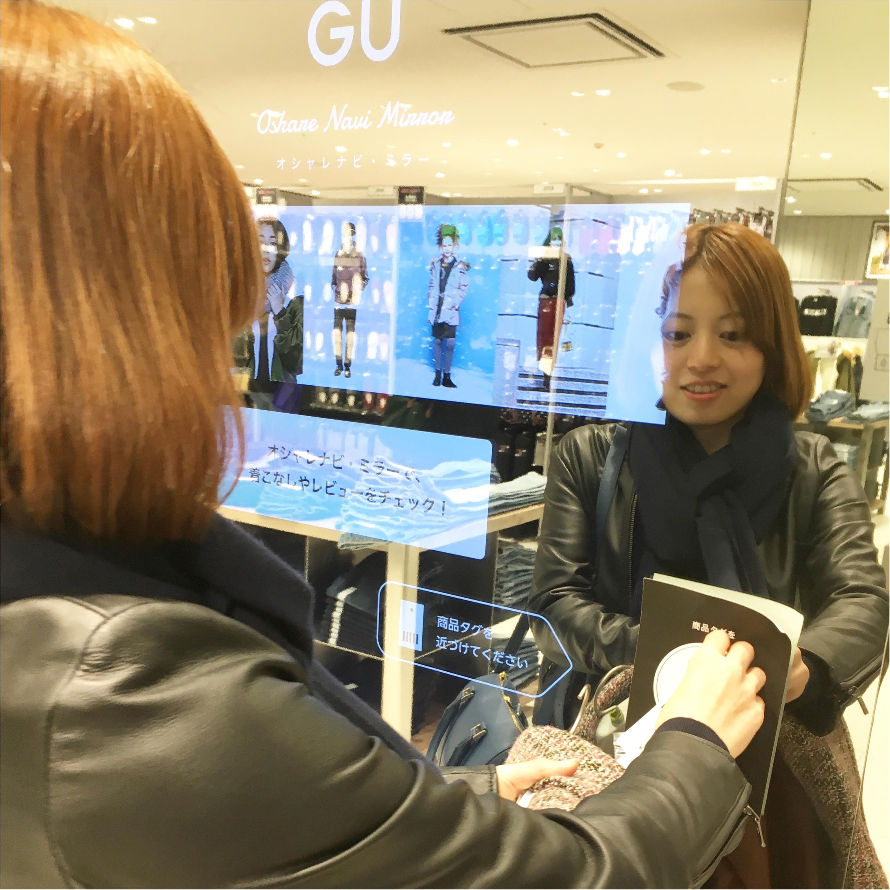 【GU(ジーユー)】全国に2店舗!「超」大型店へ。限定商品の見分け方、教えます。_4