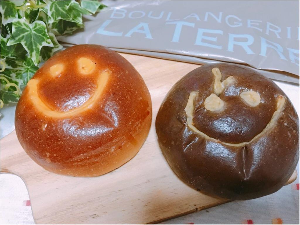《しあわせを呼ぶクリームパン》って知ってる!?❤︎ 1週間がんばったご褒美に【LA TERRE】のパンを食べてみて♡♡_2