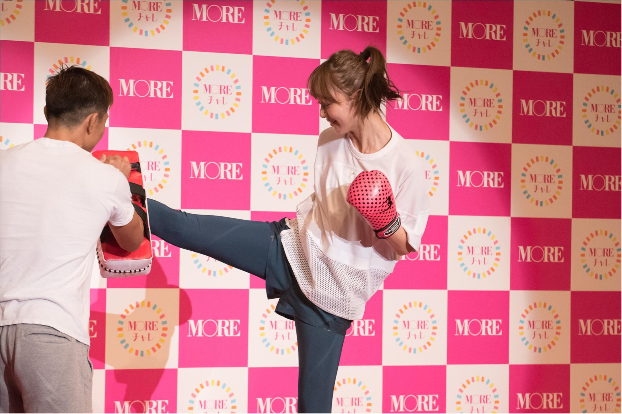 「モアチャレ」ついに完結☆ MORE40周年記念『モアチャレ』報告会イベントで、感動の涙と輝く笑顔に会えました!!!_3
