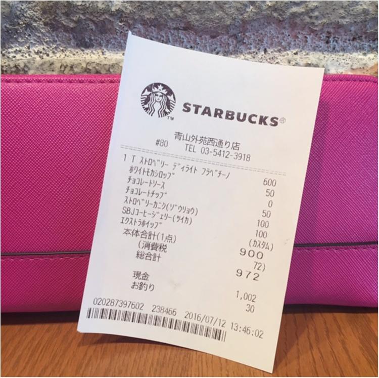 """【FOOD】今すぐスタバへ急げ!!スタバのパフェができました⁈""""今しかできない"""" ベリー×コーヒージェリーの盛りフラペ♡_7"""