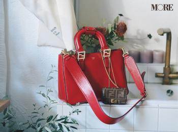 憧れブランドのバッグが勢揃い!『フェンディ』『サンローラン』 など、新作をCHECK【今週のファッション人気ランキング】