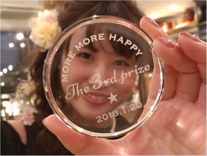 【MORE大女子会2018】モアハピ部ブログアワード2017 年間PV数3位!「ありがとうございました☺︎」_1
