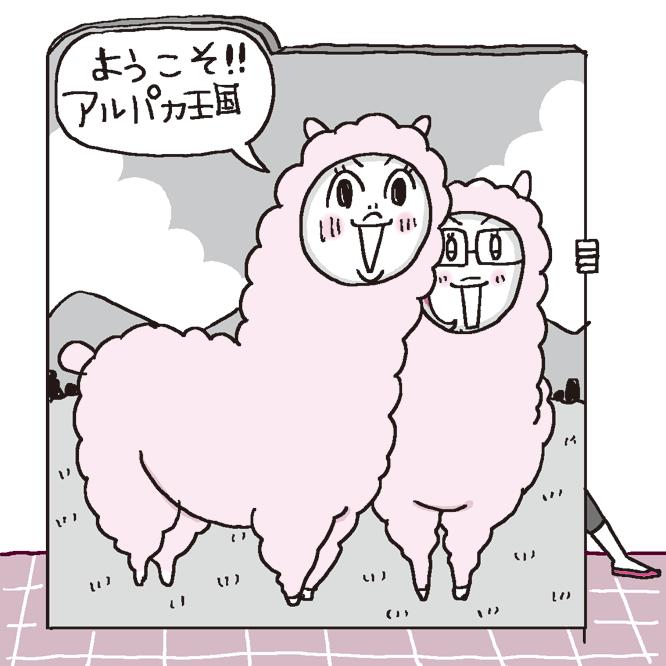 男子から愛される! 犬山紙子の『嫌われないSNSの盛りテク』まとめ_4