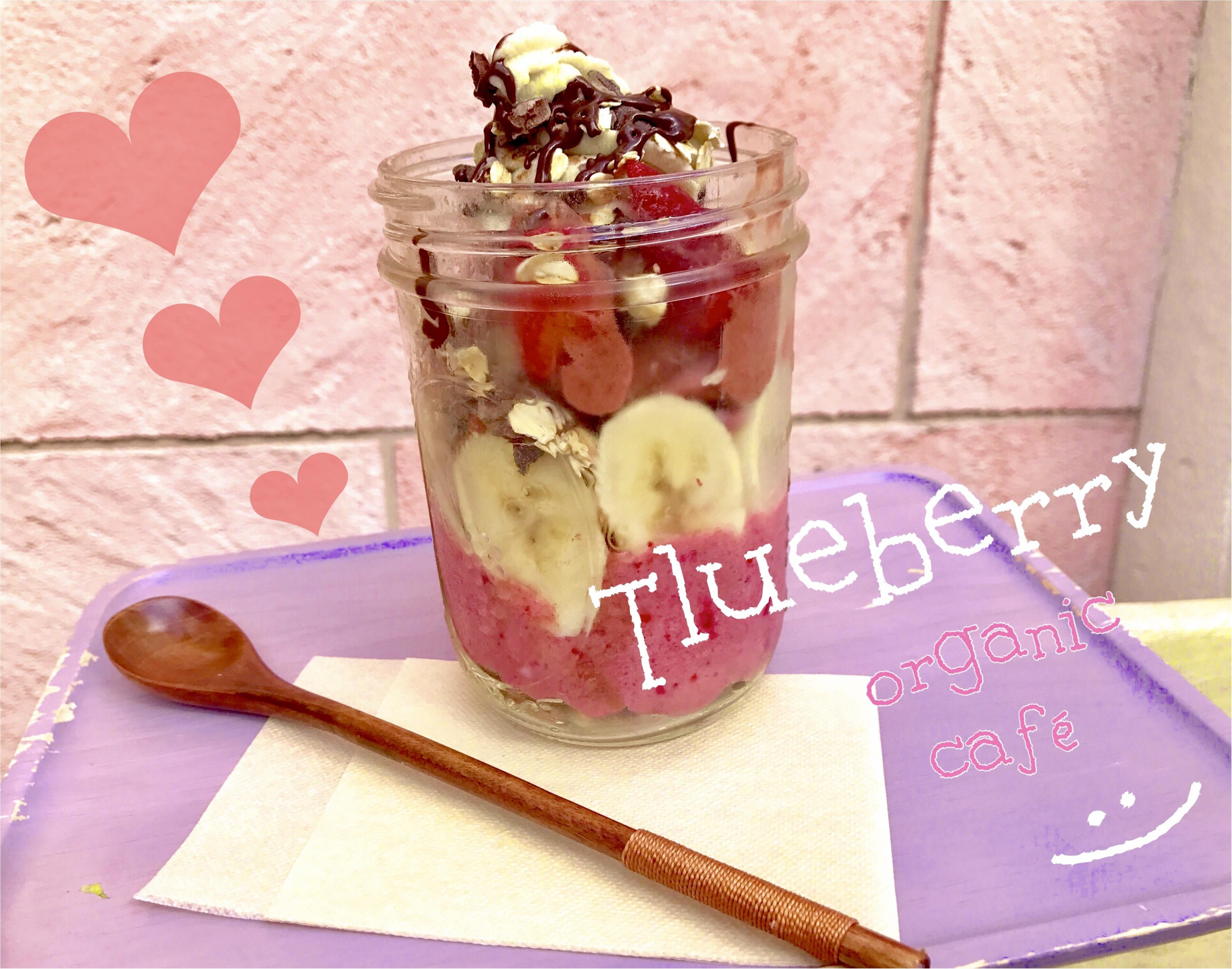 【FOOD】穴場!食べるほどにキレイになれる?!Tureberryのスムージーパフェ♥_11