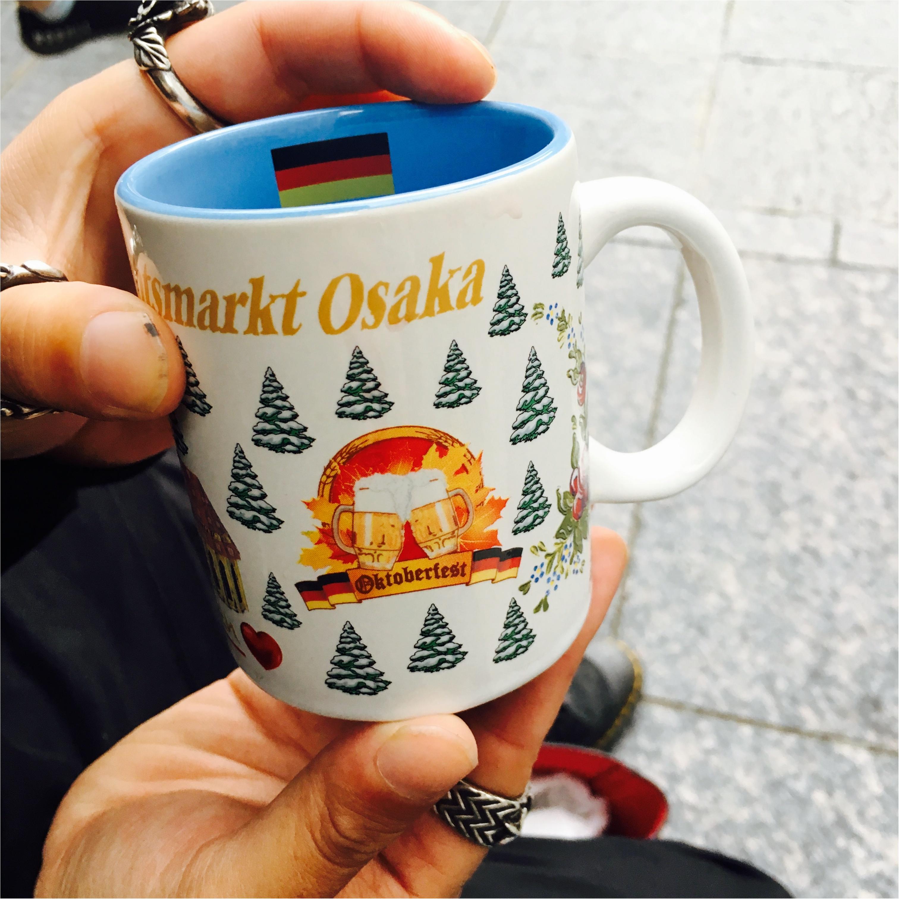 【大阪スカイビル】で開催中の≪ドイツ クリスマスマーケット≫に行ってきました!限定マグカップが今年もかわいすぎるっ!_2