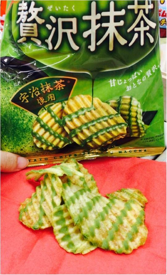 【新商品】ポテチの抹茶チョコ味〜〜!甘じょっぱ。で手が止まらない^ ^_5