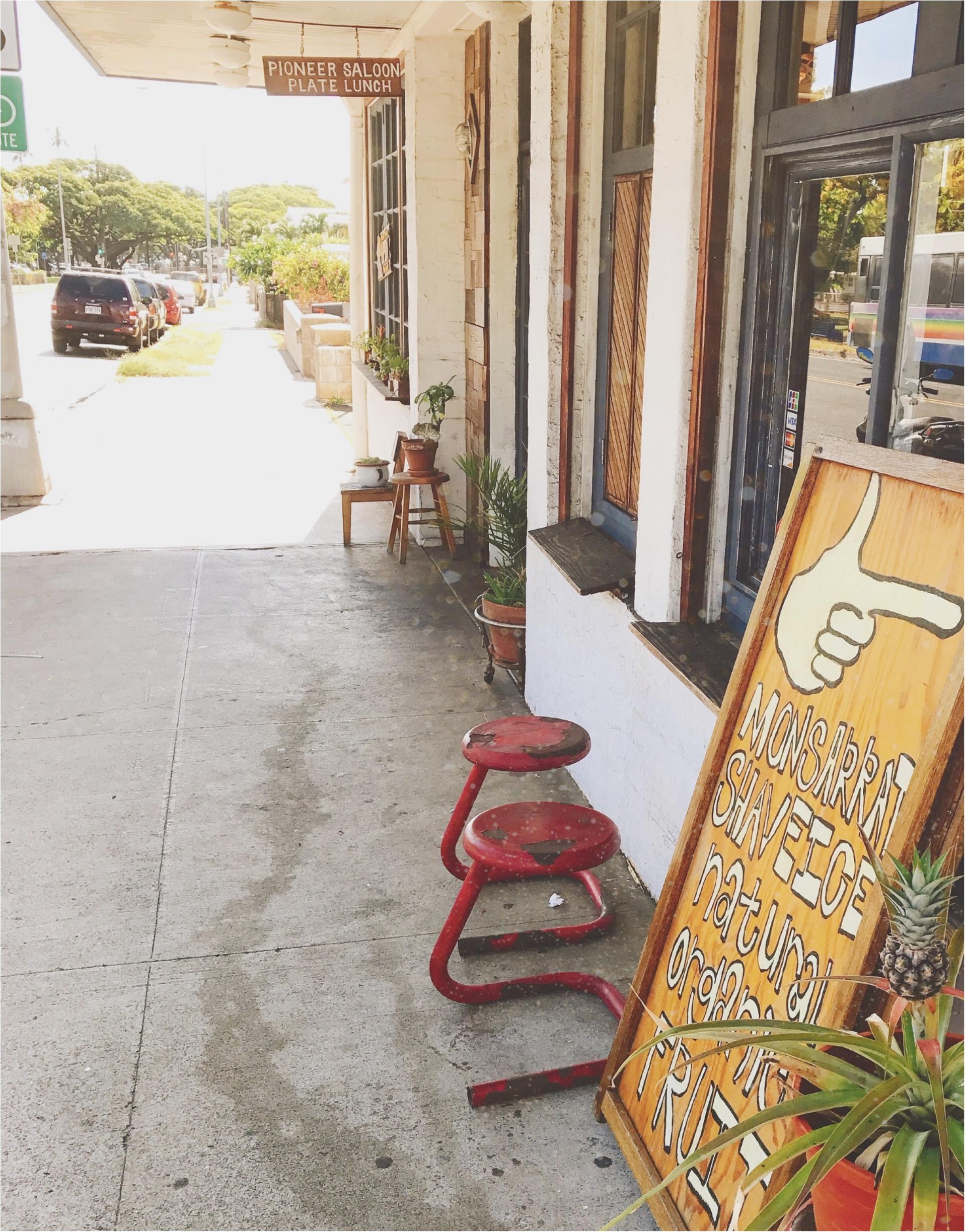 突然ですが、ハワイから更新中♡ 「ツール・ド・東北」に向けて…レンタサイクルで今、一番熱いストリートへGO!【#モアチャレ さえ】_3_2