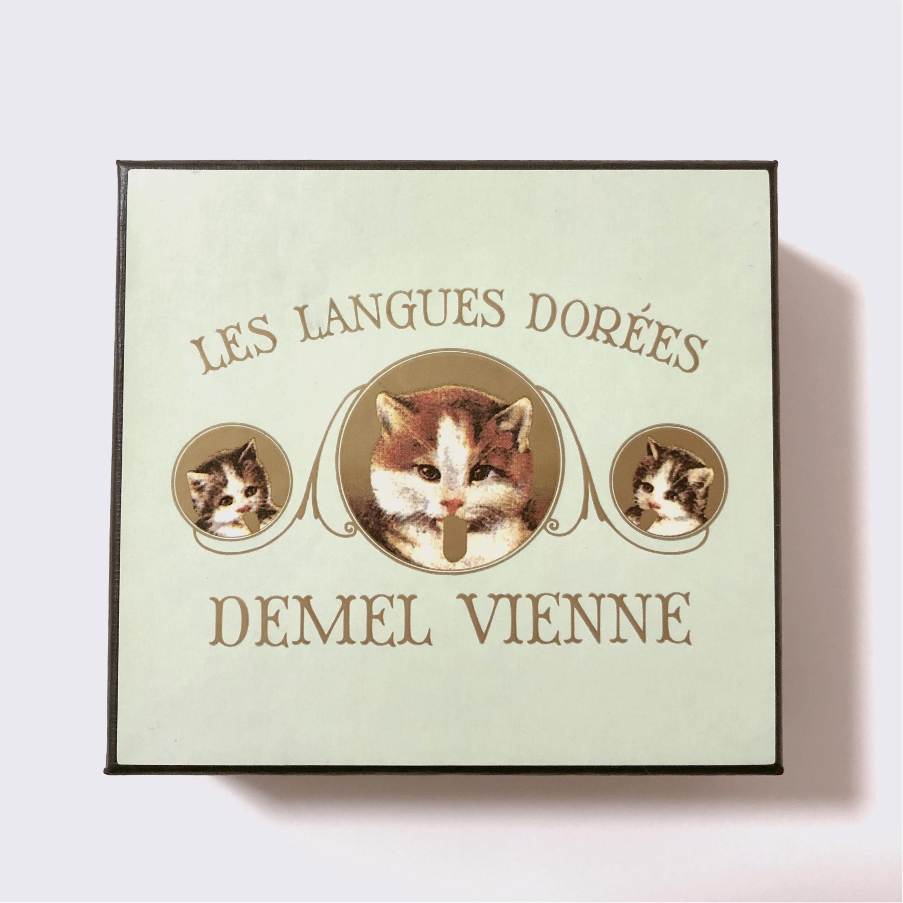 頑張ったご褒美にも♡ かわいいだけじゃない!デメルの美味しい『 猫の舌チョコレート 』はいかが?_1