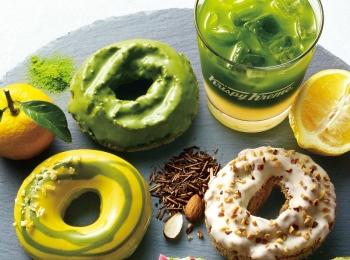 『クリスピー・クリーム・ドーナツ』の新作は、お茶×フルーツ&ナッツが新鮮な「和茶ドーナツ」♡