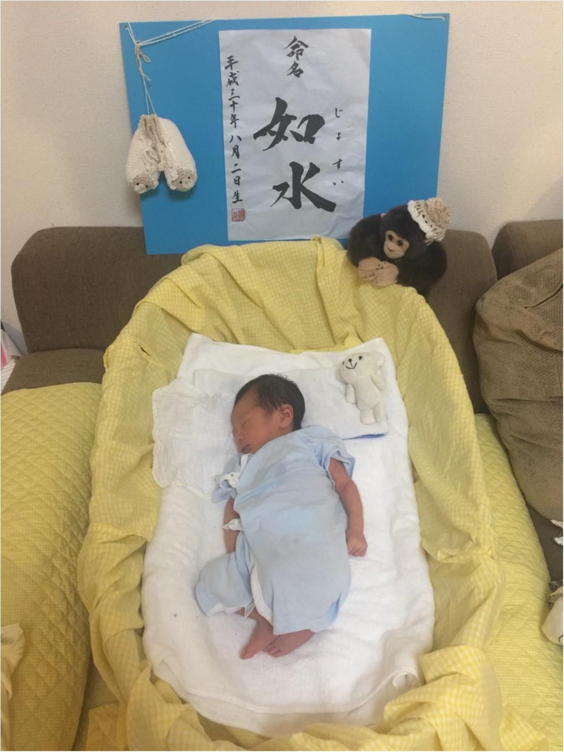 【出産】しました!!長文の出産レポあり_2