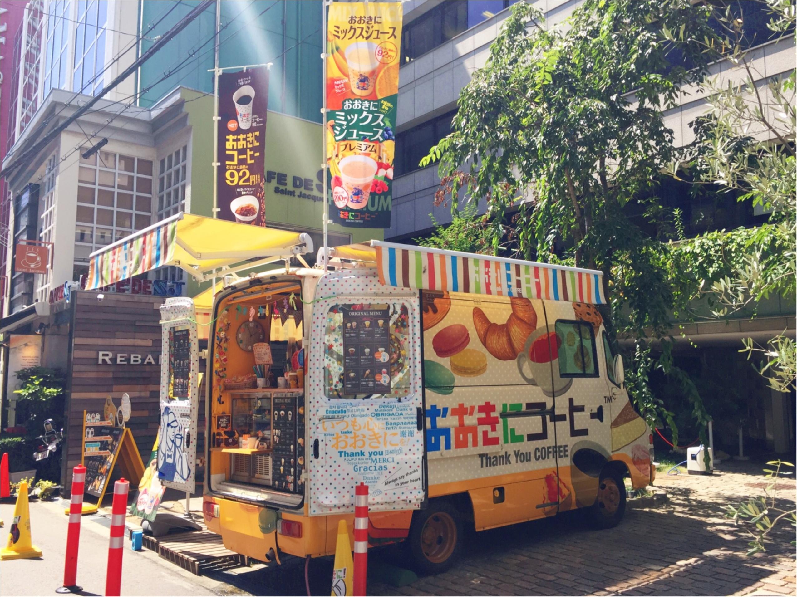 大阪でNo.1と噂のボタニカリーに行ってきました!_5