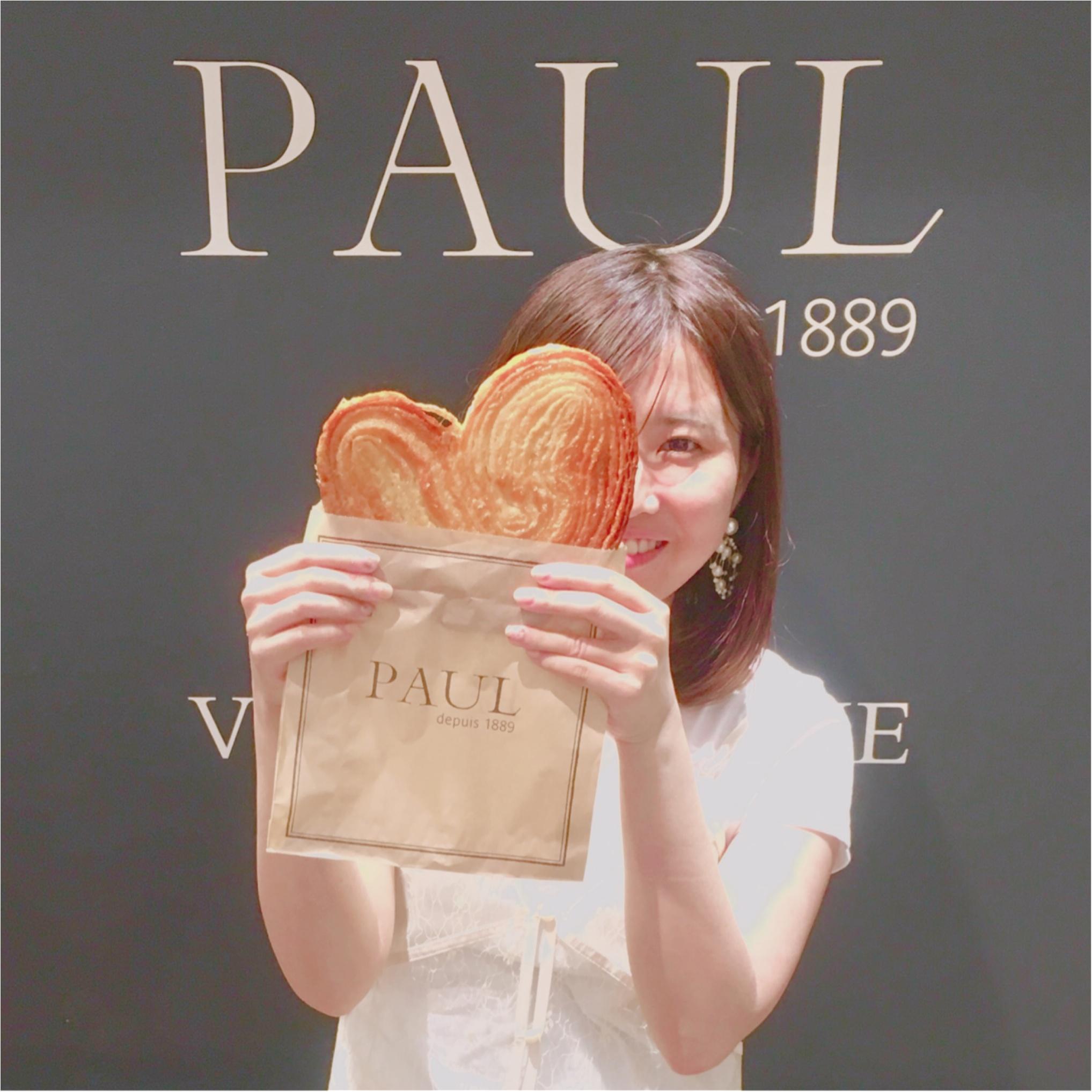 顔が隠れちゃうビッグサイズ!?PAULのハート型パイはもうチェックした?_2