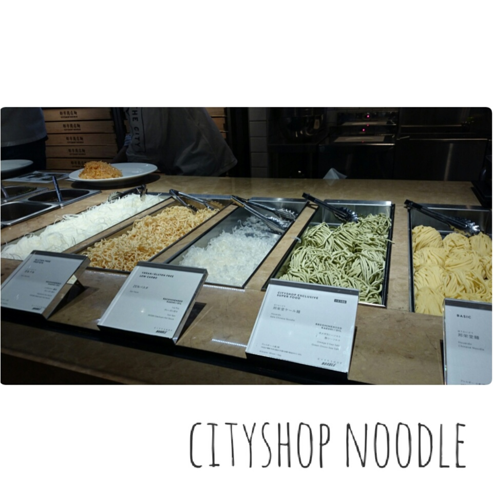 【こんなオシャレ麺みたことない!?】モダンヌードルショップ「CITYSHOP NOODLE」♡_3