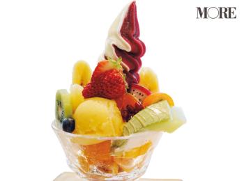 『フルーツカフェタマル』の「フルーツパフェ」は、広島女子旅にハズせない♡  食べて幸せ、写真に撮って超可愛い♡♡