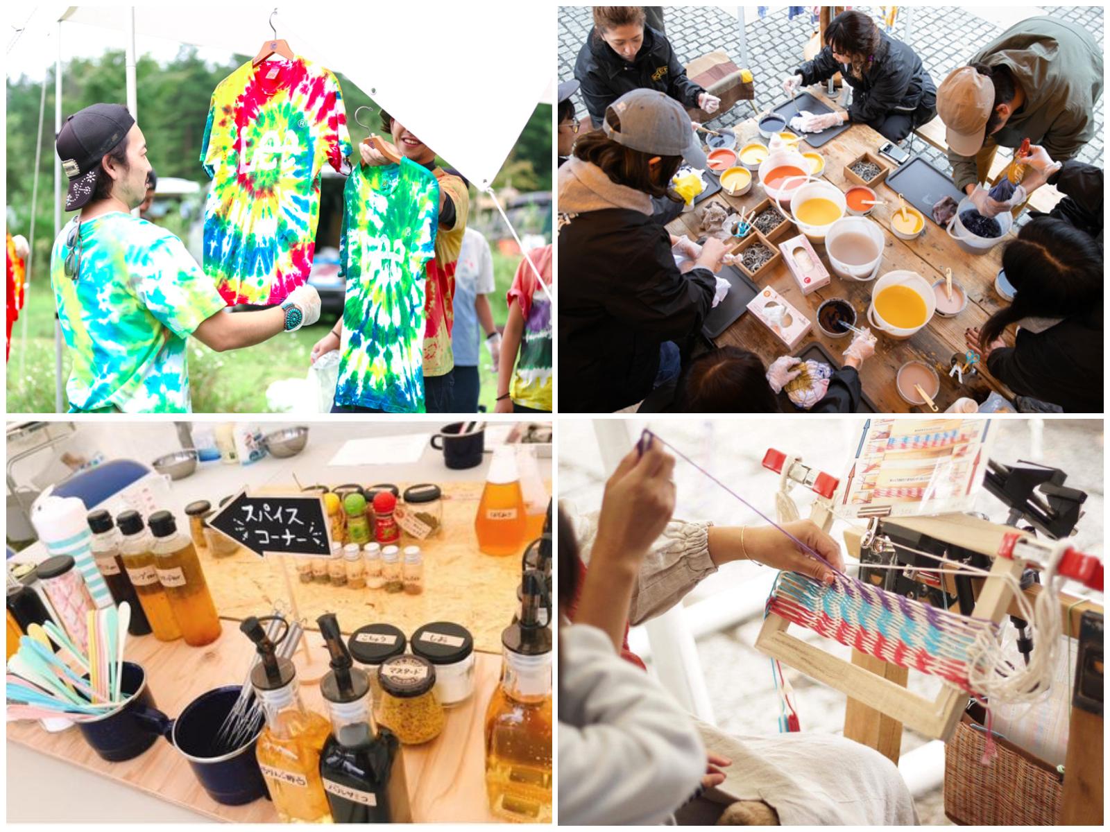 『アーバンリサーチ』のキャンプフェス「TINY GARDEN FESTIVAL」が2019も開催。おすすめチケットはバスツアー!_2