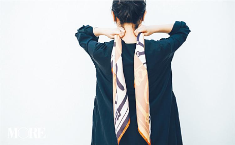 スカーフで意外と簡単にできるんです。恋に落ちそな後ろ姿❤︎ 冬コーデの華やかさも3割増! 記事Photo Gallery_1_3