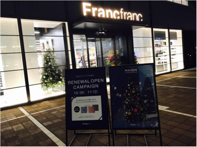 【Francfranc】新宿サザンテラス店が本日リニューアルオープン★_2