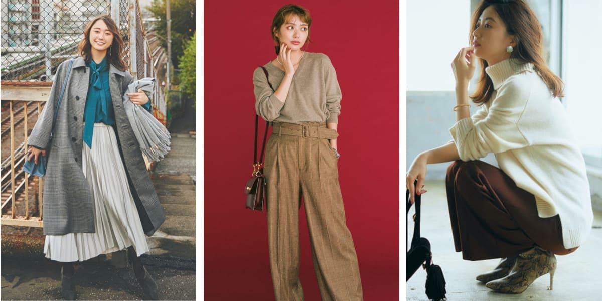 【2020】冬のオフィスカジュアル特集 - ユニクロなど20代女性におすすめの人気ブランドの最新コーデまとめ_1