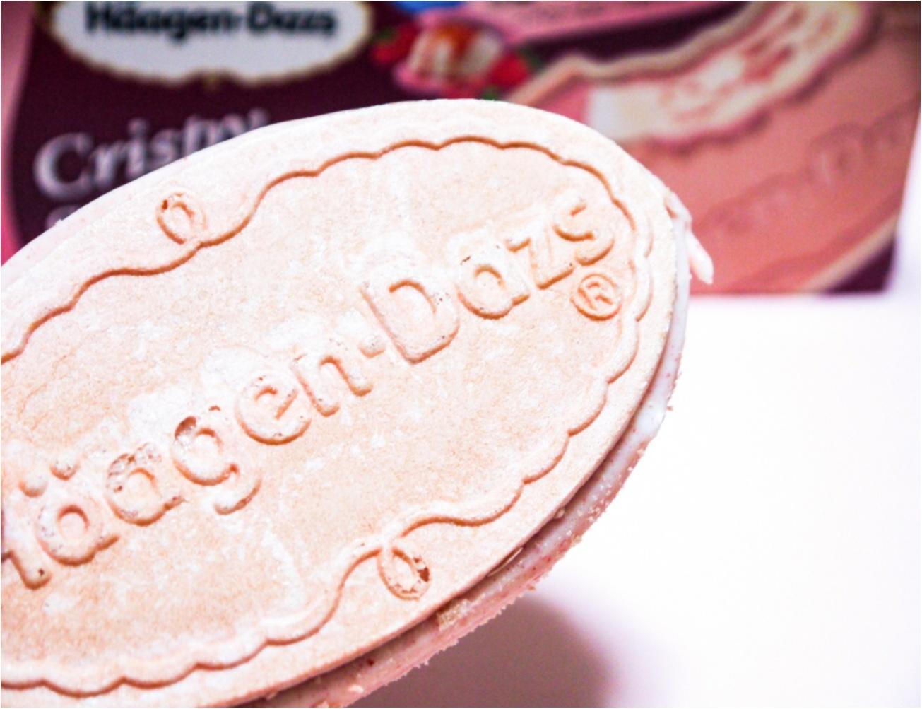 【ハーゲンダッツ速報▶︎】あなたはもう食べた? ピンク色が春感UP❁ よくばりな《3種ベリーのレアチーズ》を早速レポ♫_2