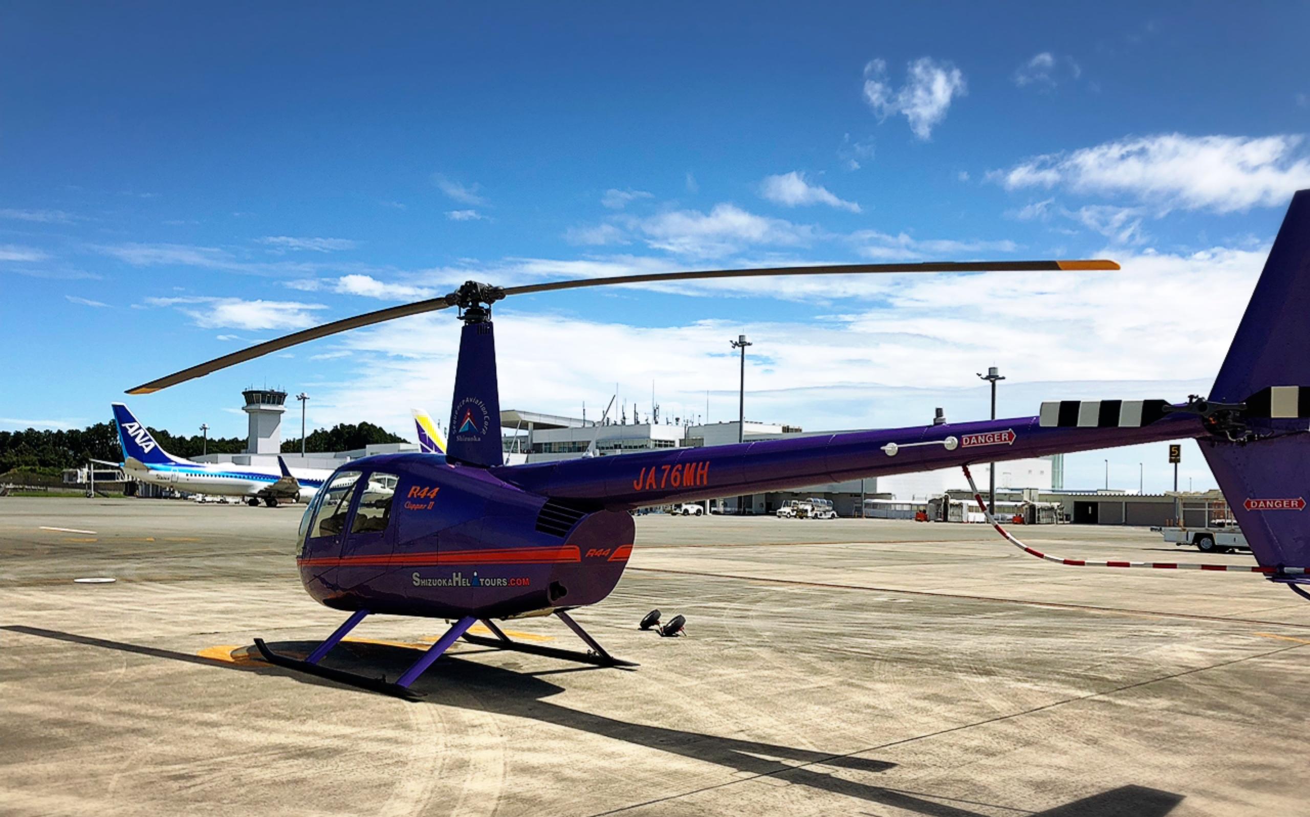 【静岡】NEW! 8月よりスタート◡̈✧。ヘリコプターでの遊覧飛行!上空散歩でTHEインスタ映え!_2