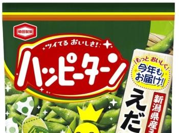 40周年記念の人気味! 「ハッピーターン えだ豆味」が帰ってきた★