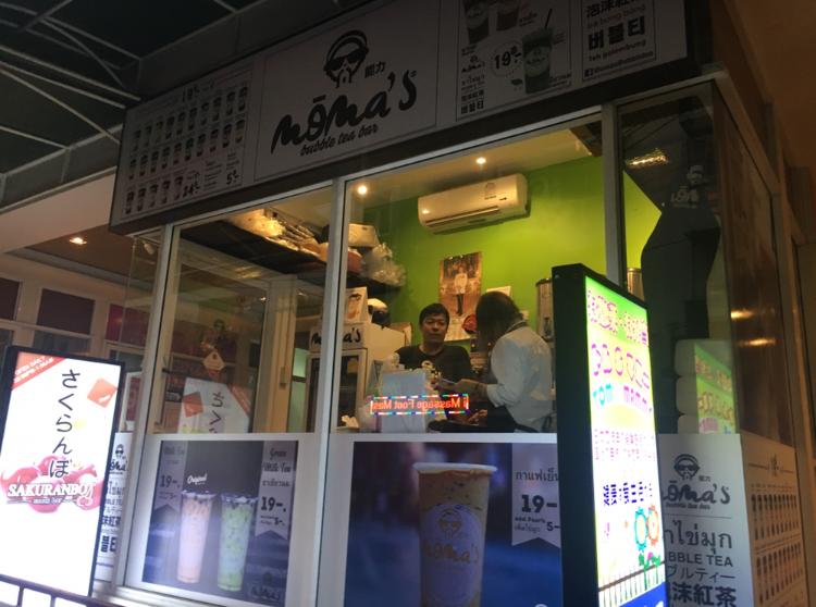 【バンコク女子旅】まさかの75円?!タイの女子高生に大人気の《タピオカミルクティー》♡♡_5