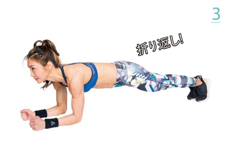 食事制限なしでできるダイエット特集 - エクササイズやマッサージで二の腕やウエストを細くするダイエット方法_42