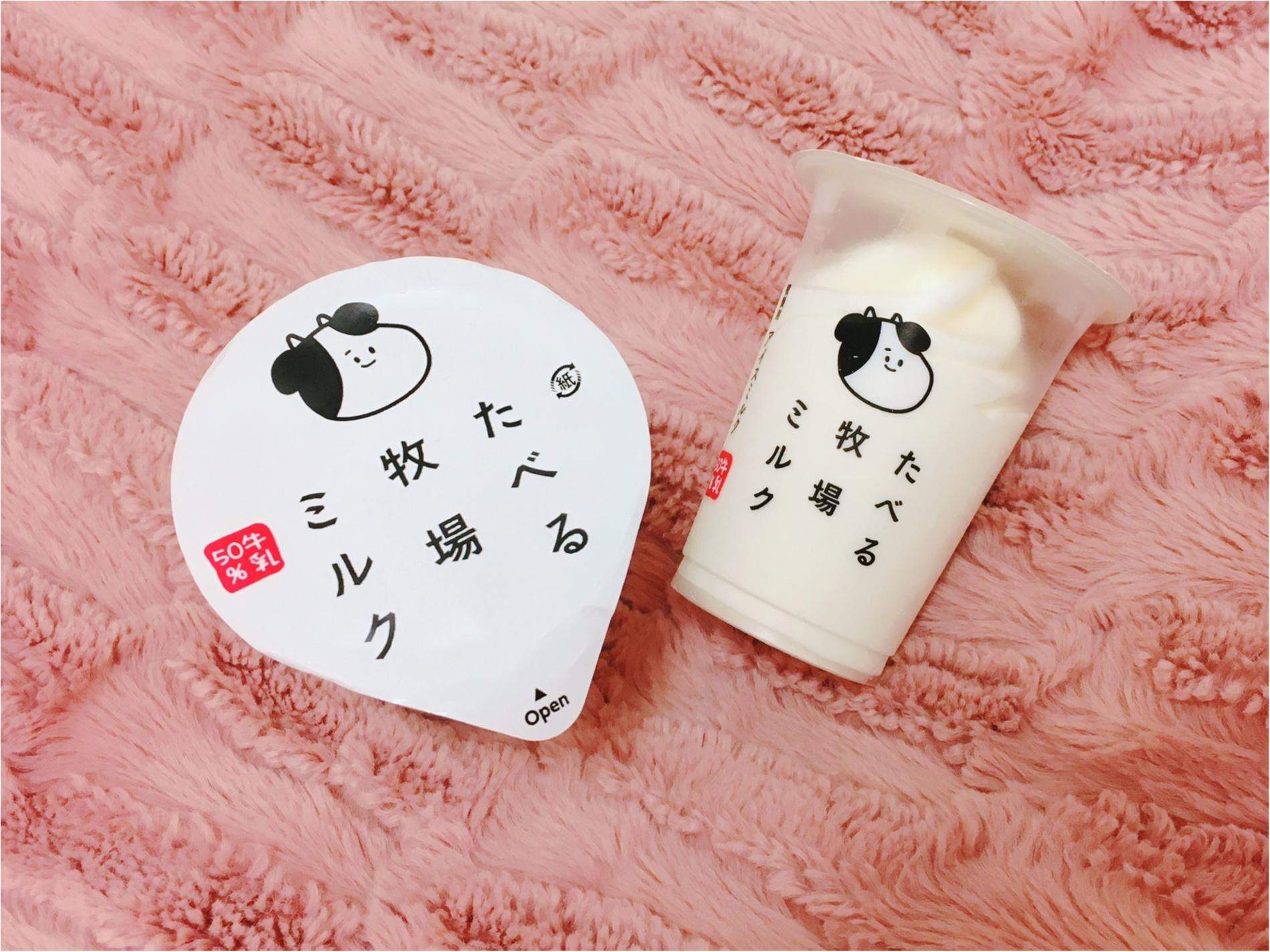 【ファミリーマート】話題のアイス『たべる牧場ミルク』がゆるかわいい!見つけたら即ゲットして‼︎_1