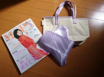 【MORE4月号付録】マーキュリーデュオ・スカーフつき春色トートバッグが使えそう!