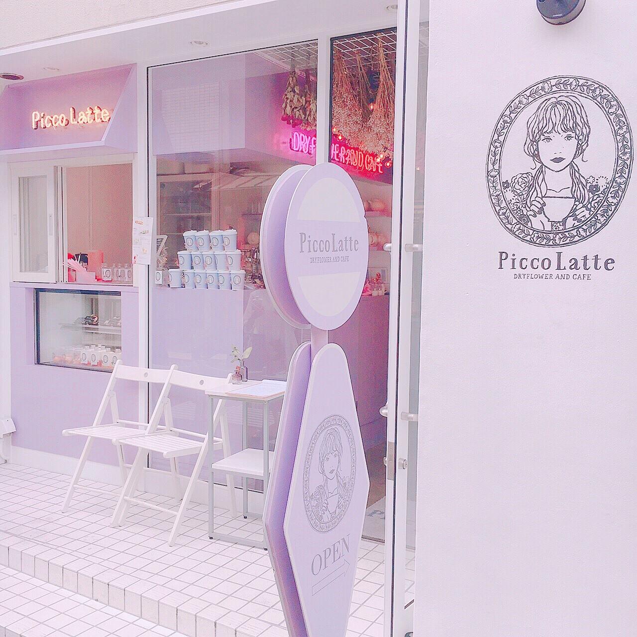 《大阪梅田カフェ》今、中崎町がアツい!!!可愛すぎるカフェ♡_1