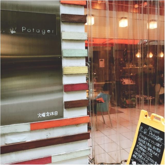 【#東京カフェ巡り】食べ過ぎた秋に!『パティスリー・ポタジエ』の野菜を使ったスイーツがおすすめ♡_1