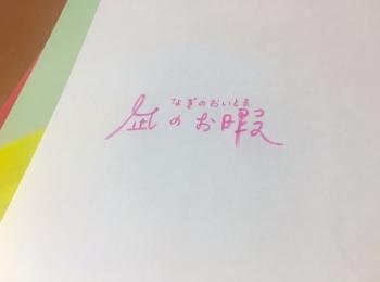 【女優から学ぶファッション】ドラマ『凪のお暇』が最高すぎました
