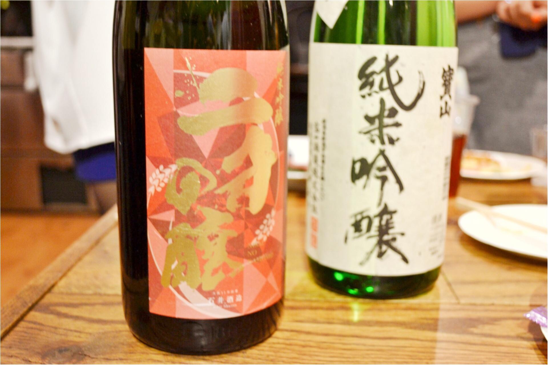 20代だけで作られた前代未聞の日本酒『二才の醸』を知っていますか?_2