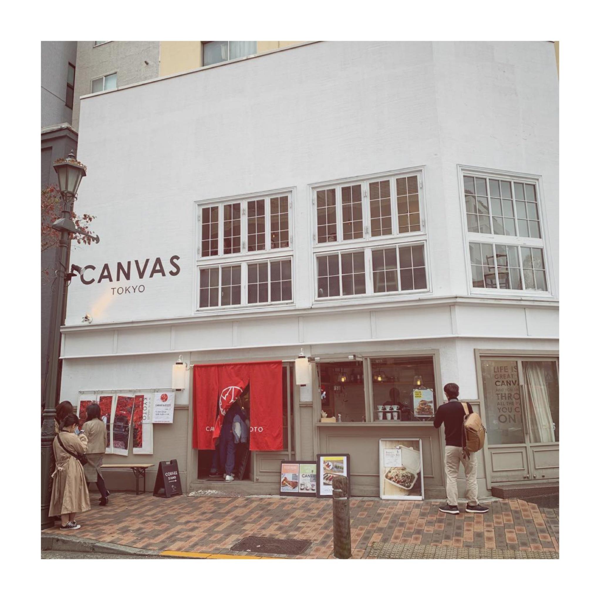 #19【#cafestagram】❤️:《東京•広尾》〜11/25まで期間限定!大人気カフェ『CANVAS TOKYO』で飲める紅葉のカラーラテをチェック☻_1