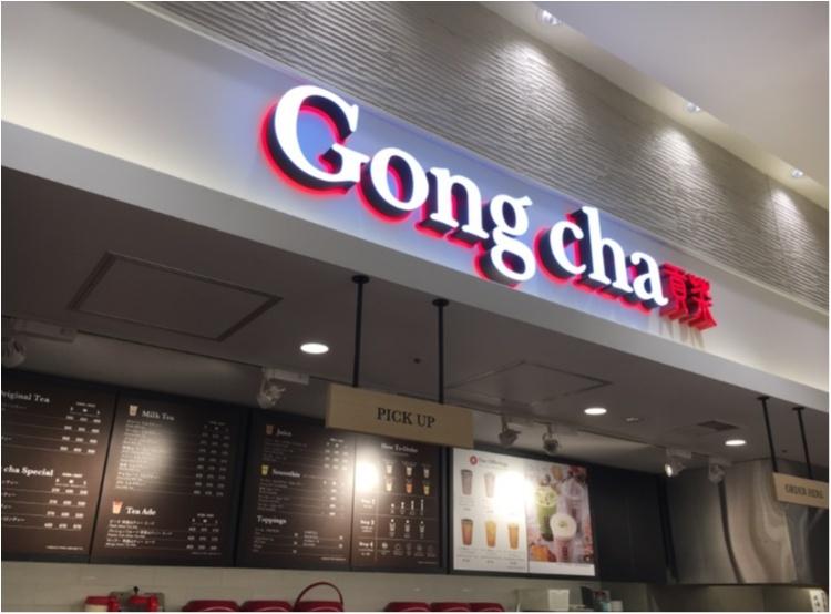 つぶつぶモチモチの幸せ❤️【Gong cha -ゴンチャ-】の《あずきスムージー》が絶品!_2