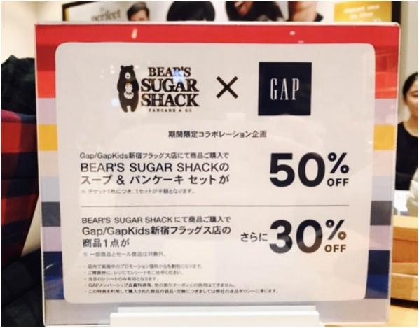 【ミニパンケーキ専門店★】《BEAR'S SUGAR SHACK 》のパンケーキを半額のさらに半額で購入しました♡♡_2