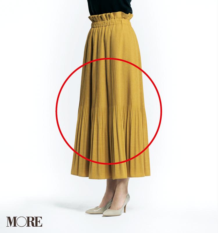 春スカート、いちばんきれいに見える靴はどれだ!? 全部はいてみました選手権☆記事Photo Gallery_1_19