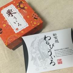 名古屋駅で買える、美味しい!可愛い!お土産3選