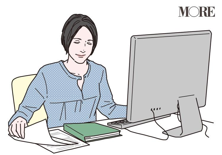 20代女性の転職特集 -  年収や人間関係は? 転職に有利な職種や資格って?_35