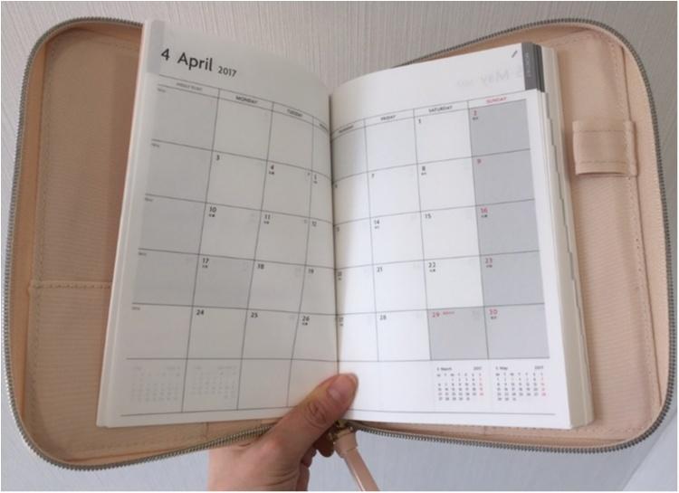 日本文具大賞受賞!!【EDit×PAUL&JOE】のコラボ手帳に新調♪♪その魅力とは...✨_8