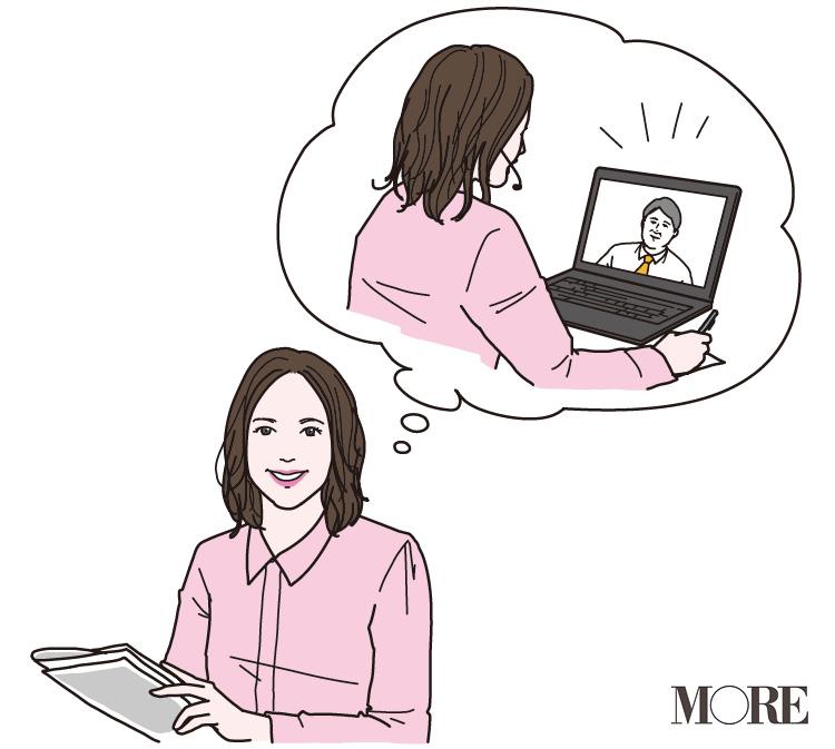 20代女性の転職特集 -  年収や人間関係は? 転職に有利な職種や資格って?_34