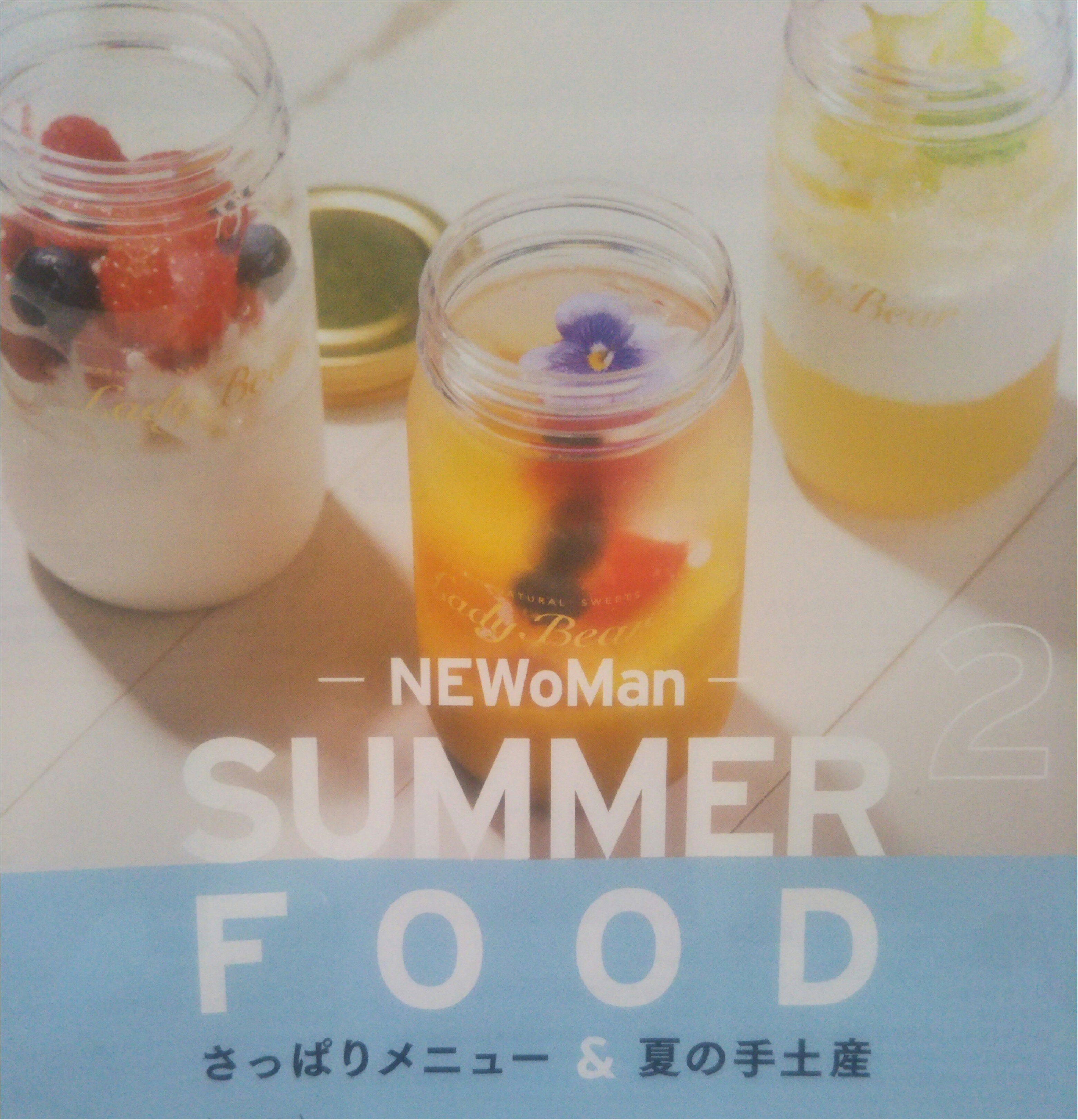 summer sweets_2