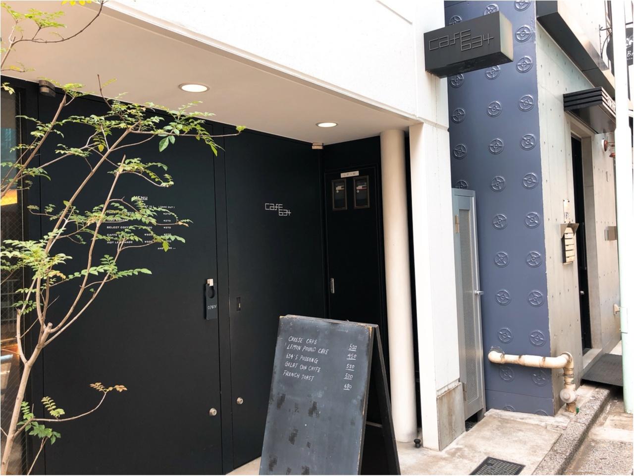 【銀座カフェ】小倉あんバタートースト+コーヒーが550円で食べられるお得モーニング!!_1