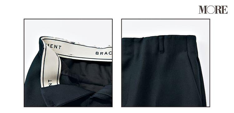 オフィスカジュアルのパンツ特集 - パンツの選び方、おすすめのブランド、おしゃれなコーディネート   2020年版_25