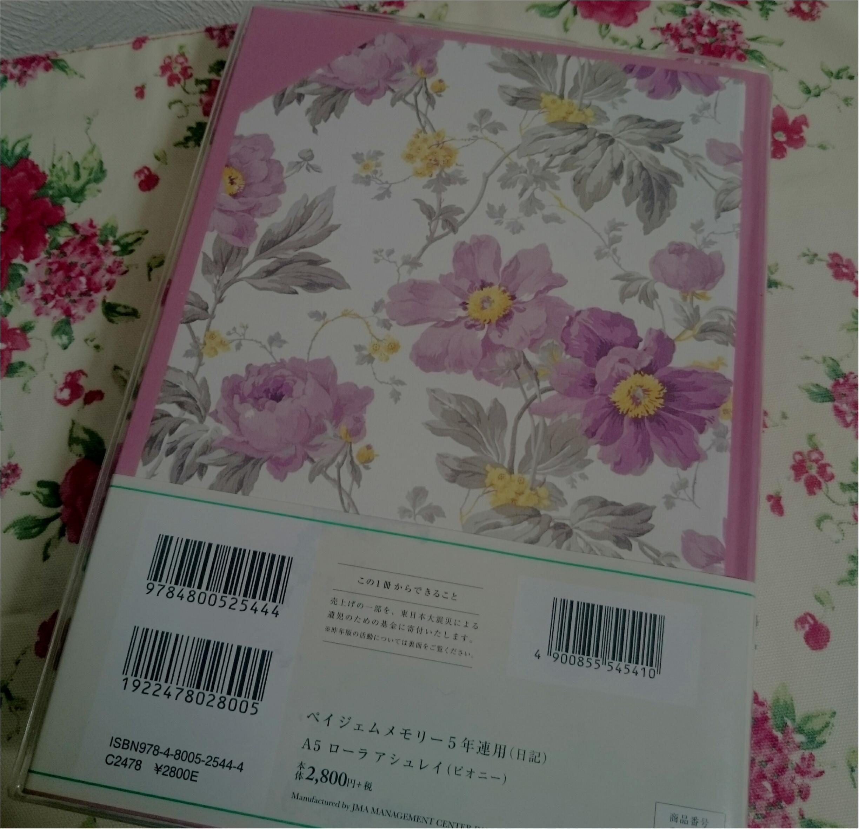 ☆ローラアシュレイの花柄デザインで新年からの気分をあげる♪☆_13