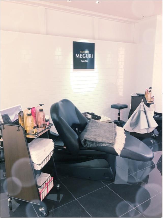 自分の髪が好きになる♡「ASIENCE MEGURI」のサロンで無料の髪質診断&ヘアケア体験!@東京・表参道_3_3