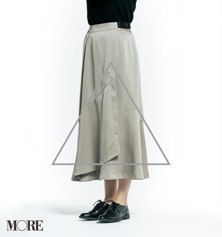 春スカート、いちばんきれいに見える靴はどれだ!? 全部はいてみました選手権☆記事Photo Gallery_1_23