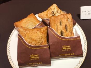 ミスドと函館の人気レストラン『五島軒』がコラボ! 「老舗洋食プレミアムパイ」が最高♡