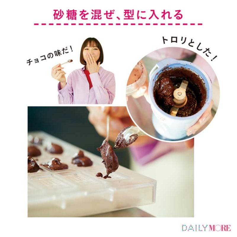篠田麻里子が体験♡ 『Minimal Bean to Bar Chocolate』で究極の手作りチョコを作ろう!【麻里子のナライゴトハジメ】_2_3